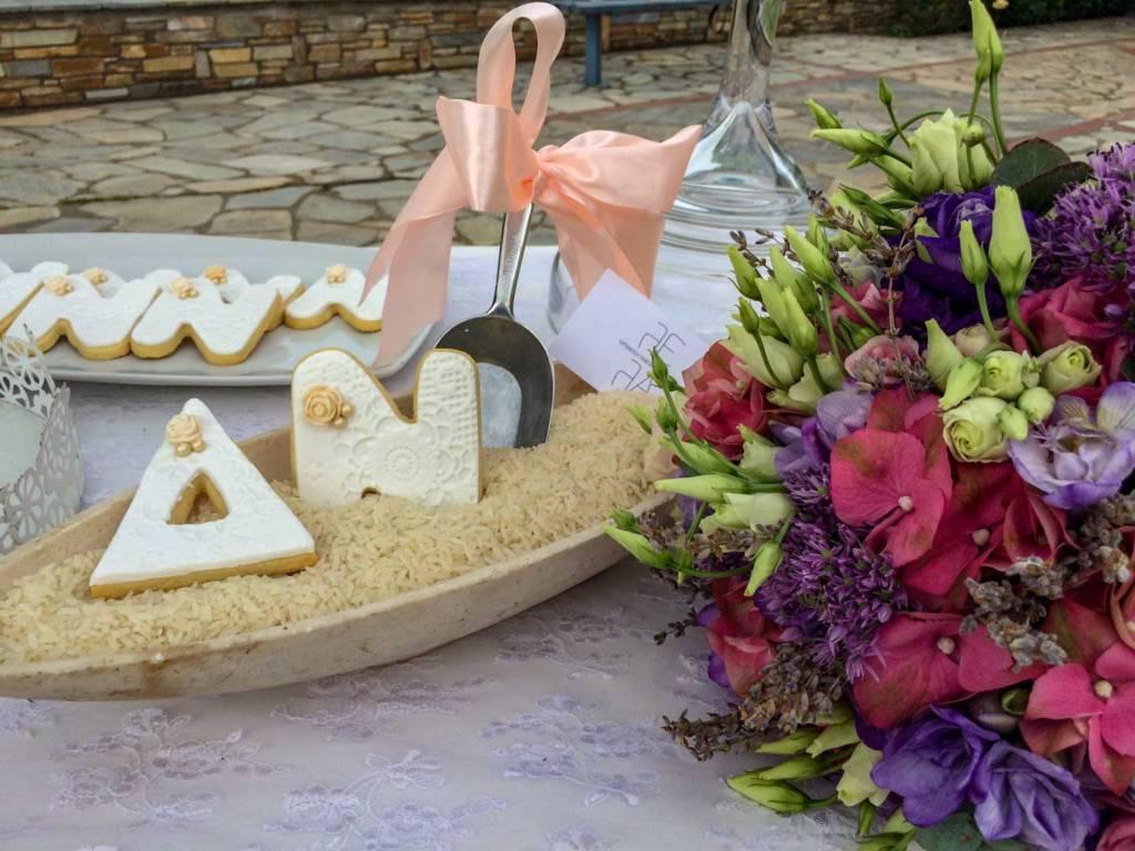 Γάμος Νέες Καρυές